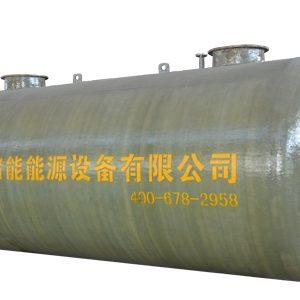 SF Double Tank